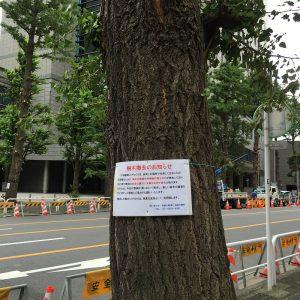 神田警察通り