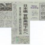 平成29年第3回定例会・小枝すみ子代表質問内容(全文)