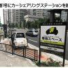 平成29年第3回定例会・小林たかや一般質問内容(全文)