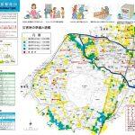 ご存知ですか? 千代田区のハザードマップ